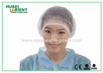 China White / Green PP Disposable Mob Caps Soft Disposable Surgeon Caps supplier