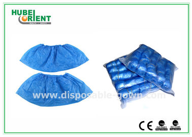 China CE ISO Economical PE Disposable Shoe Cover One Time Use environment supplier