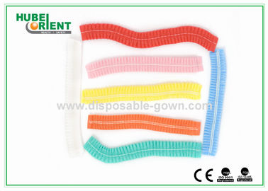 China 19 Inch Colored Disposable Head Cap For Hospital Operating Theater distributor